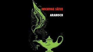 WICHTIGE WÖRTER UND SÄTZE: ÄGYPTISCHARABISCH | EGYPTIAN ARABIC |  EGYPTISCHE ARABISCHE | ערבית מצרית
