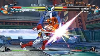 Tatsunoko vs. Capcom: Ultimate All-Stars | Dolphin Emulator 4.0.2 [1080p HD] | Nintendo Wii
