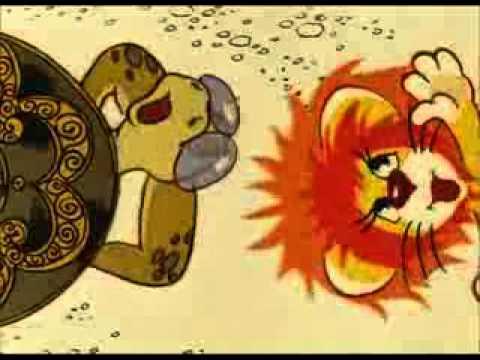 Мультфильм песня львенка и черепахи