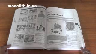 Руководство по ремонту Skoda Oktavia | Skoda Combi с 2012 года