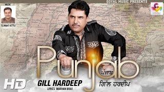 Gill Hardeep - Punjab - Goyal Music - New Punjabi Song 2016
