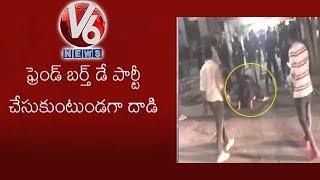 Teenager Attacked By Bouncers In Amnesia Lounge Bar | Jubilee Hills | V6 News