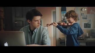 "Реклама МТС "" Apple Music Полгода подписки на Apple Music в подарок """
