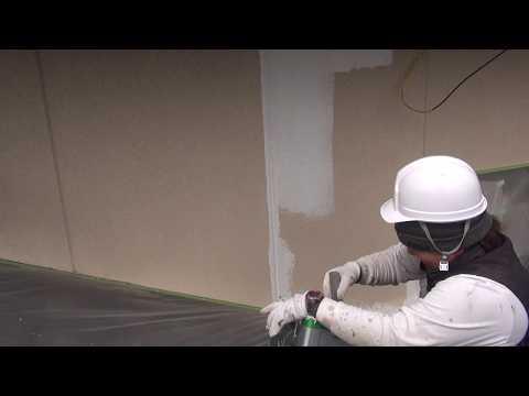 外壁塗装 下塗り 弾性フィラー