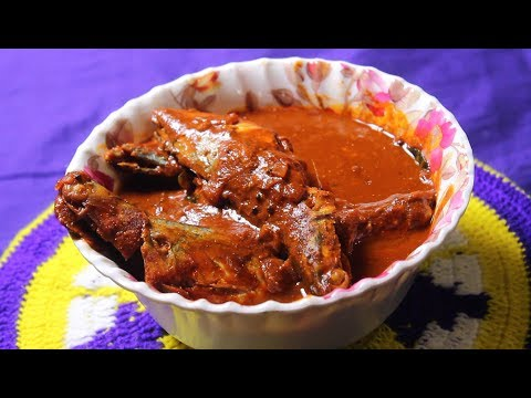 Bangude Pulimunchi   Mangalorean Mackerel Curry English Recipe CountNCook With Calories