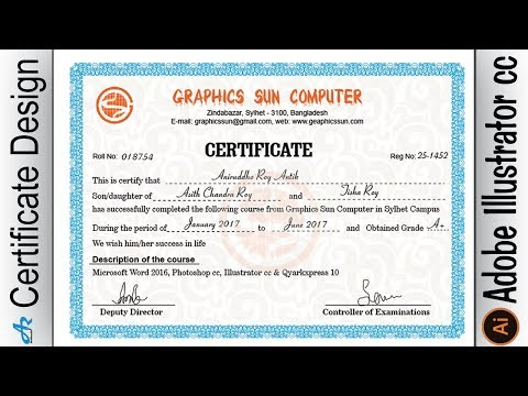 Computer Certificate - how to make certificates in word