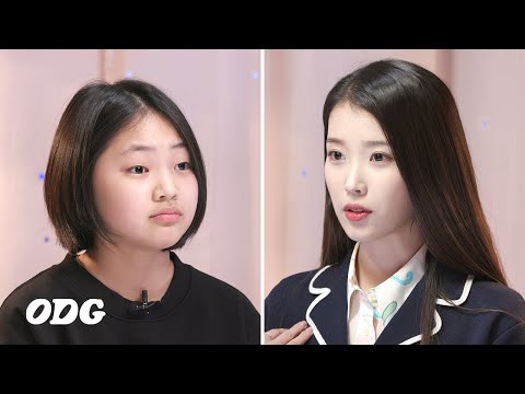 Kid Tries to Not Recognize Her Favorite K-pop Star (Feat. IU) - odg