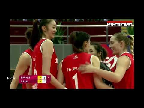 China Women Volleyball League 2018/2019 - Beijing vs Hebei