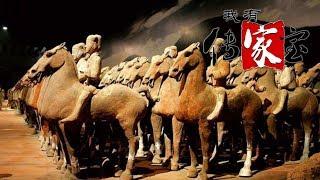 [我有传家宝]逐渐壮大的骑兵部队| CCTV
