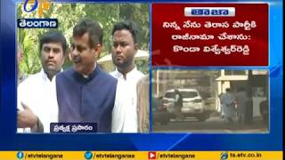 I was not Resigned to TRS Party for Personal Reasons | Visweswar Reddy