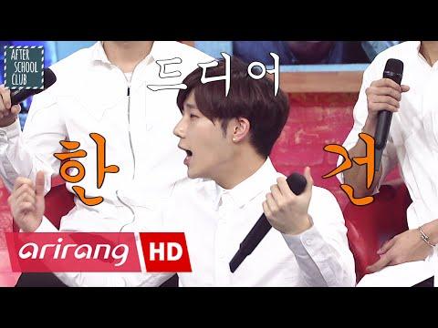 After School Club _ INFINITE Song Quiz (인피니트 inst 노래방!)
