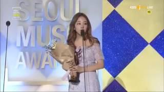 170119 백아연  Baek Ayeon wins 'Ballad Award' at the 26th Seoul Music Awards 서울가요대상