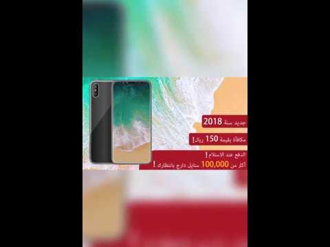f13ac5542 التطبيق الأشهر في عالم التسوق والأناقة - YouTube
