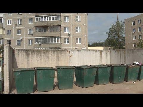 В Нерехте решили застарелую «мусорную» проблему
