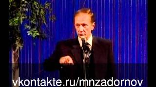 Михаил Задорнов 'Лампочка за 100 баксов'