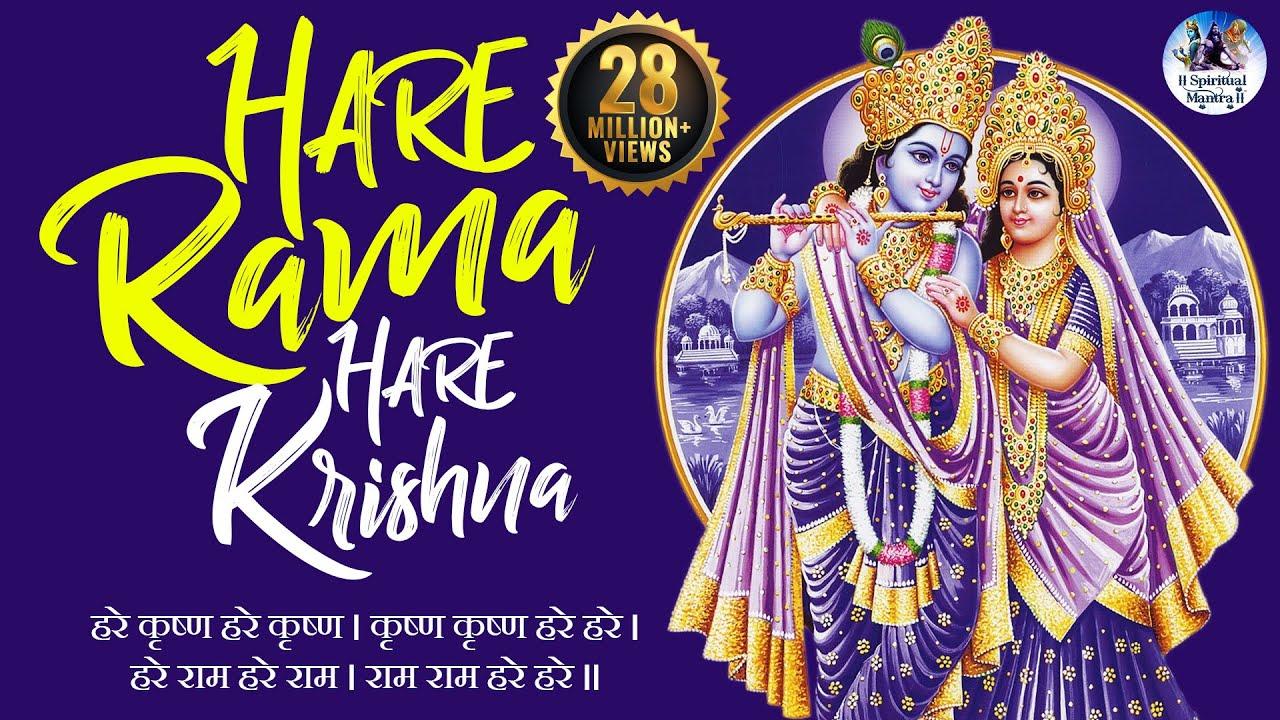 krishna bhakti video song hd download