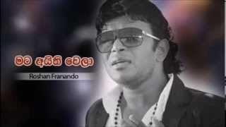 Sinhala Various 10 Mp3 Songs 2013