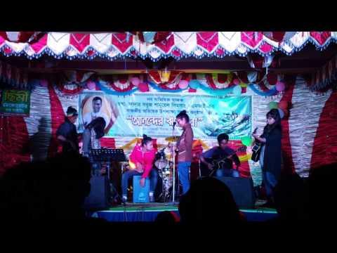 Tomai Hrid majhare Rakhibo  By F Minor Band(Stage performance)
