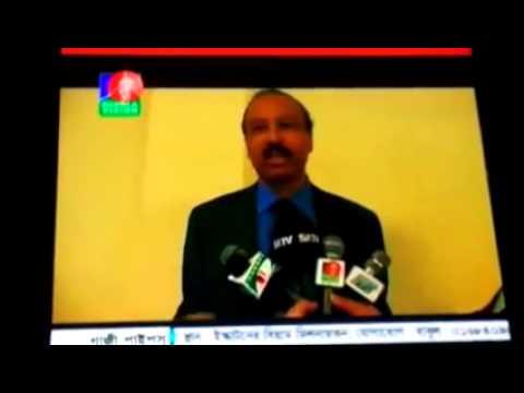 basug hamburg news on bangla vision