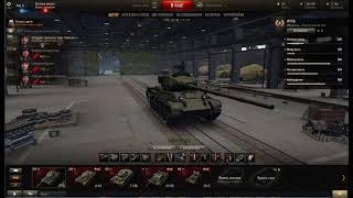 World of tanks (ворд оф танк прохождение игры на ПК). Обучение и прохождение игры.