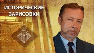 Как и почему изменилась русская цивилизация   Профессор МПГУ Герман Артамонов