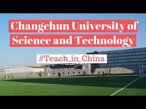 Changchun University of Science and Technology (Campus)  | 长春理工大学