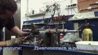 видео ремонт рулевых реек в люблино