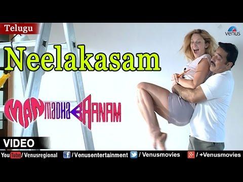 Neelakasam Full Video Song (Telugu) | Man Madha Baanam | Kamal Haasan, Trisha |