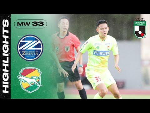 Machida Zelvia Chiba Goals And Highlights