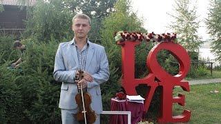 �������� ���� Вечная любовь - Валентин Борщ, скрипка ������