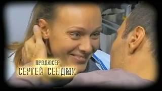 Зверобой 2 Сезон 5 Серия