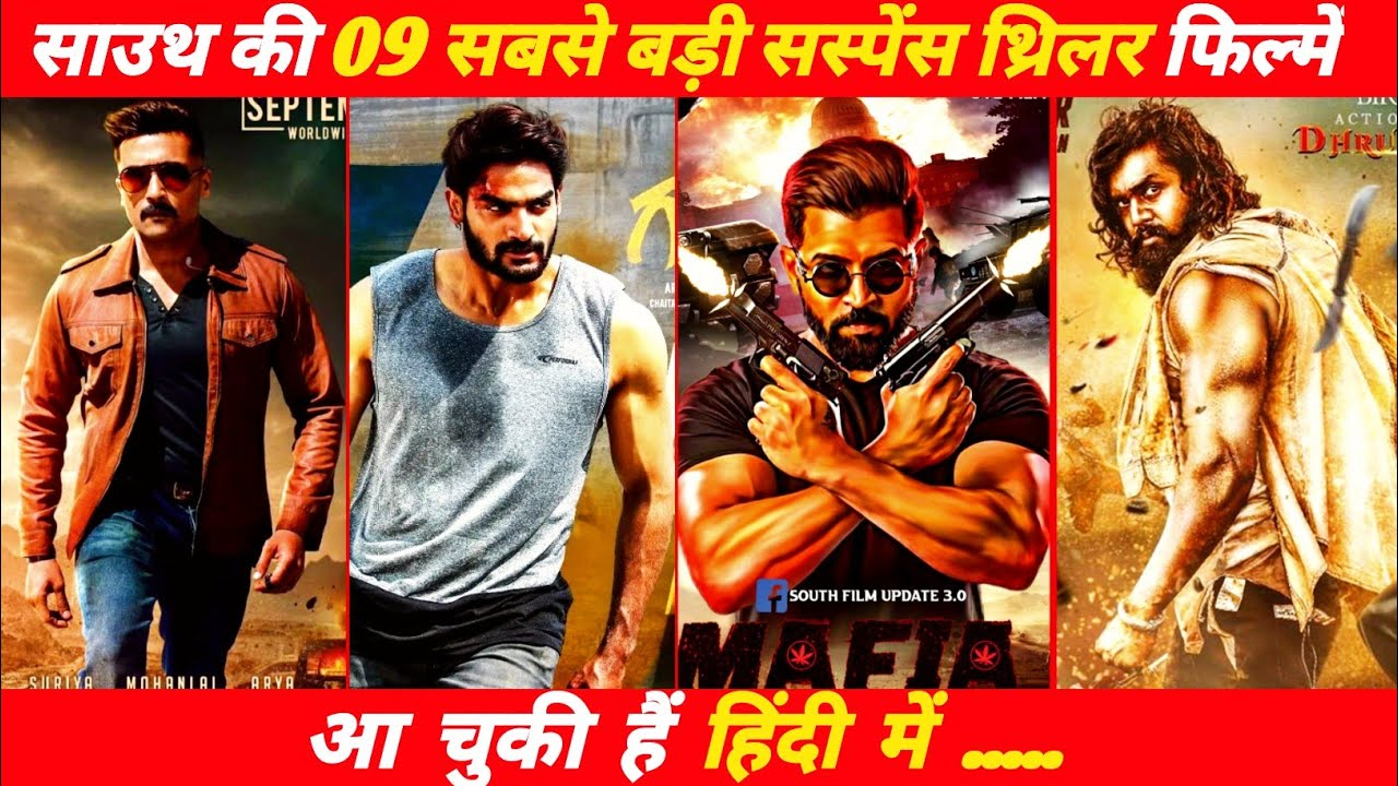 Top 9 Big New South Suspense Thriller Hindi Dubbed Movies Available On Youtube.Pagaru.Mafia.V 2021