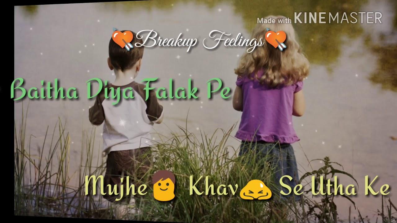 Best Friendship Status Whatsapp Status Hindi Youtube