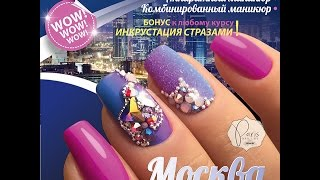 видео Курсы Vogue в Москве. Школа современных танцев