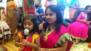 Mate Mantramu Song By Srinidhi