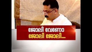 Nepotism allegation against KT Jaleel | News Hour 10 Nov 2018