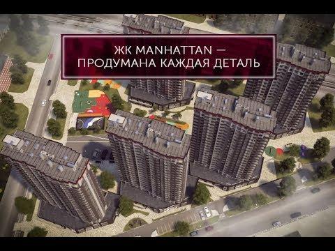 Как аферисты на строительстве ЖК Манхэттен в Одессе губят людей