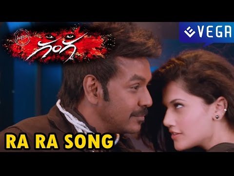 Ganga (Kanchana 2) Movie : Ra Ra Na Veera Song : Raghava Lawrence, Taapsee