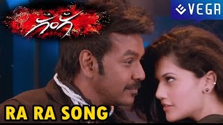 Ganga (Kanchana 2) Movie : Ra Ra Na Veera Song : Raghava Lawrence, Taapsee