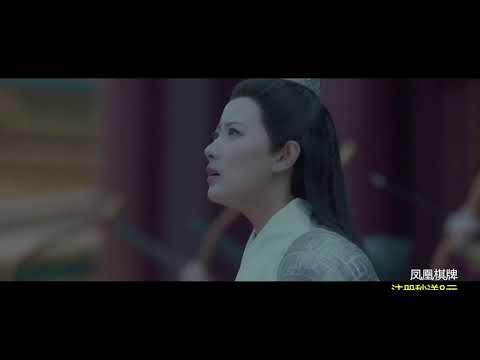 Latest Chinese Movie Di Renjie  2019