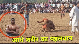#kushti कुश्ती लड़ूंगा भीक नही मांगूगा मो०राशिद पहलवान