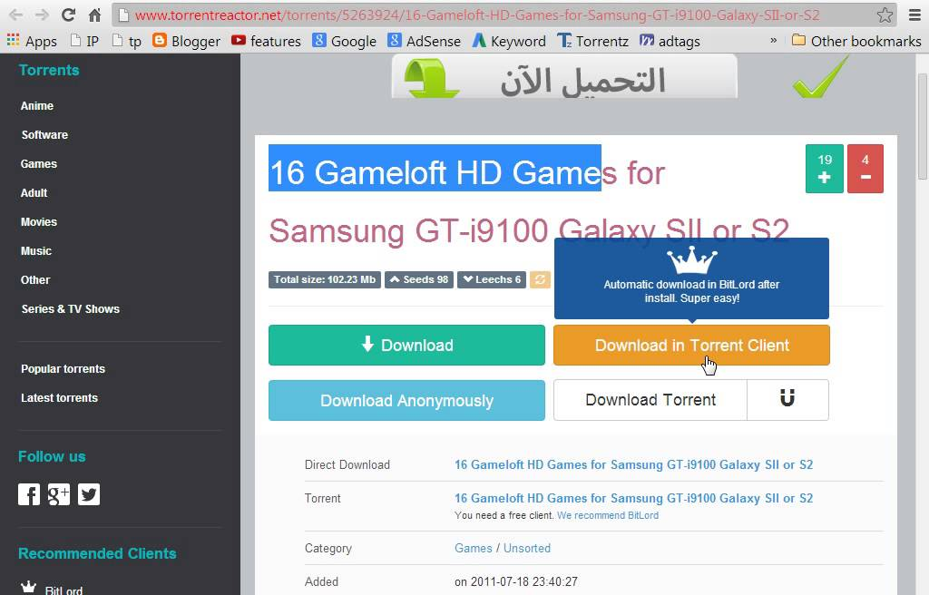 16Gameloft HD Games For Samsung GT I9100 Galaxy SII Or S2 Game 2014 Exclusive In My Channel
