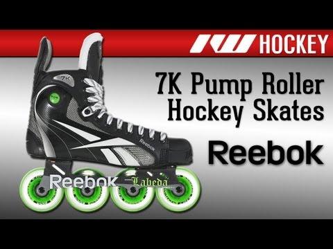 Reebok 7K Pump Roller Hockey Skates 2012