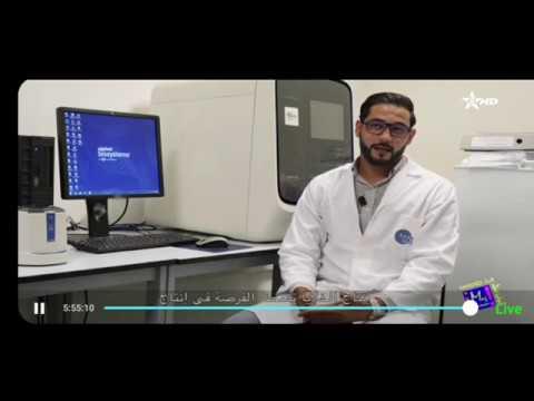 Fondation MAScIR - Reportage Youssef Amar Chabab Mag