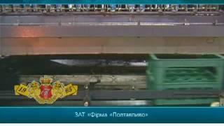 1192_6_Poltavpivo.m2p(, 2010-05-17T07:09:37.000Z)