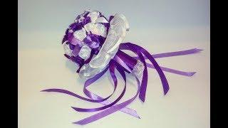 Свадебный букет, БУКЕТ-дублер для невесты, букет из лент своими руками, свадебные аксессуары из лент