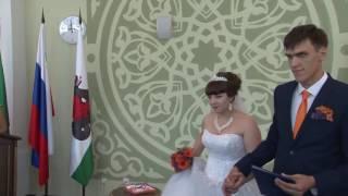 Свадьба Евгения и Елены. ЗАГС