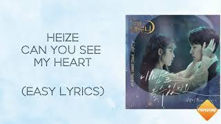 Heize  - Can You See My Heart lyrics (easy lyrics)(Hotel Del Luna OST)