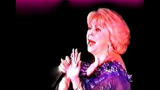 ESTELA RAVAL & Los 5 Latinos ♪ Concierto en el Congreso de la Nación Argentina (2000) Exclusivo