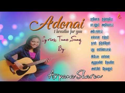 ADONAI -1 / Arpana Sharon / Holy Gospel Music